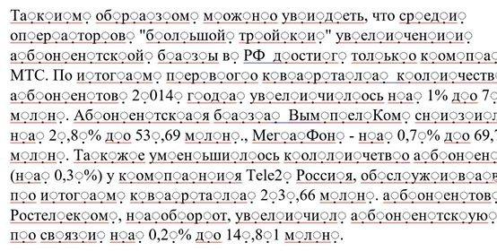 Primer-neydachnogo-podnyatia-originalnosti